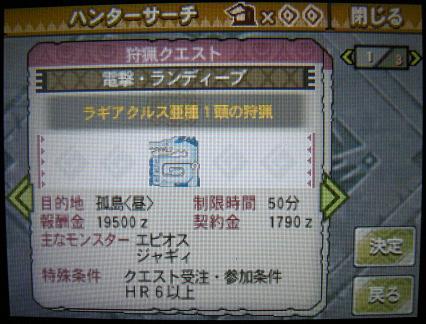 mh3g120224_4.jpg