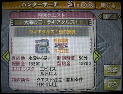 mh3g120224_8.jpg