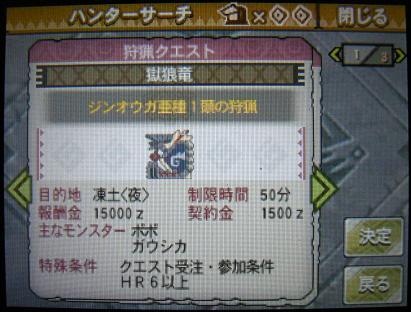 mh3g120225_3.jpg