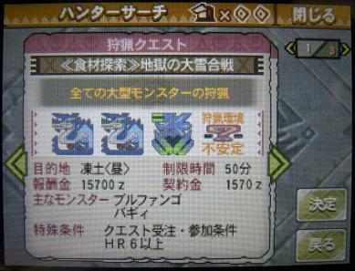 mh3g120302_3.jpg