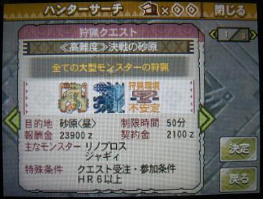 mh3g120302_9.jpg