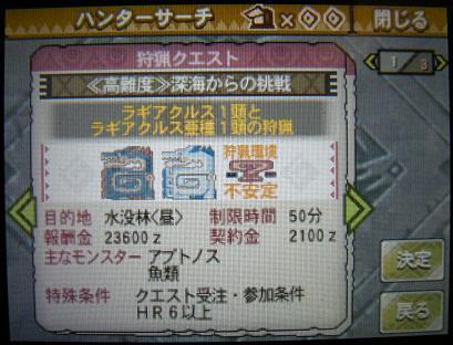 mh3g120304_3.jpg