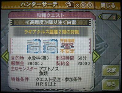 mh3g120304_5.jpg