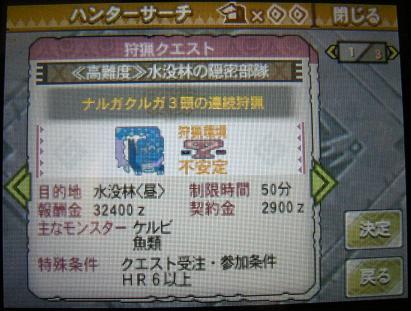 mh3g120304_7.jpg