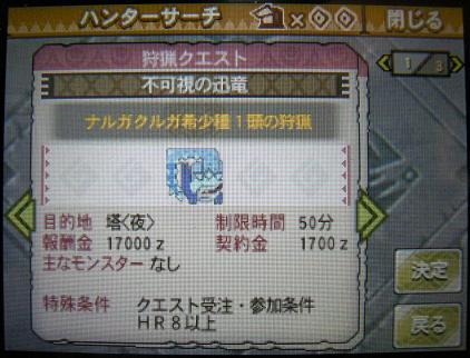 mh3g120315_3.jpg