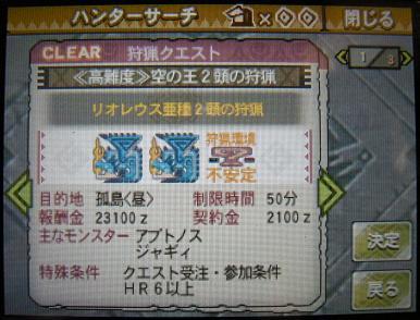 mh3g120327_6.jpg