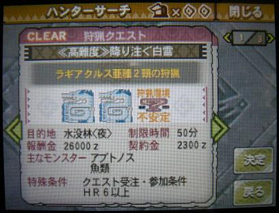mh3g120328_1.jpg