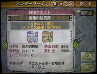 mh3g120328_8.jpg