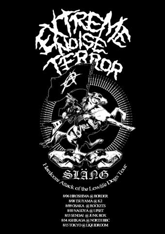 ENT - Slang Japanese Tour Poster 09