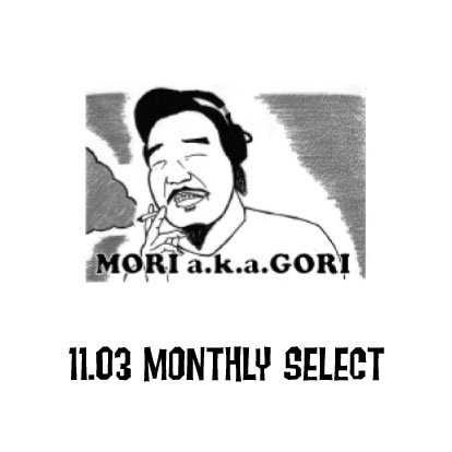monthlyselect1103.jpg