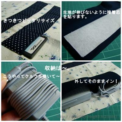 2011_0202_103643-DSC00315.jpg
