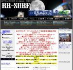 RR-surf.jpg