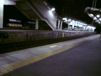 20090321193527
