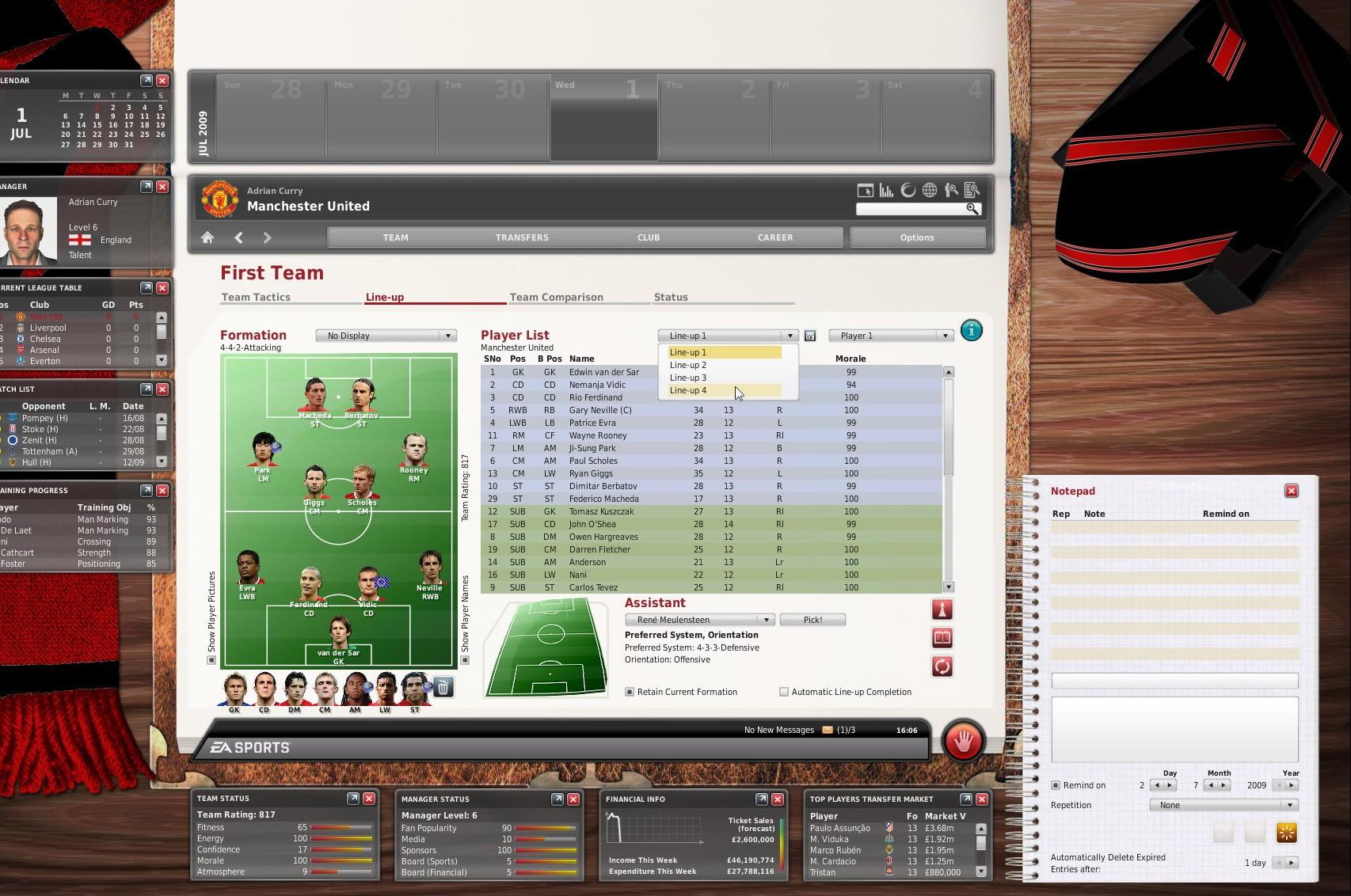 トップチーム - フォーメーション画面