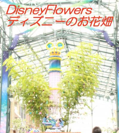 tanabata_04.jpg