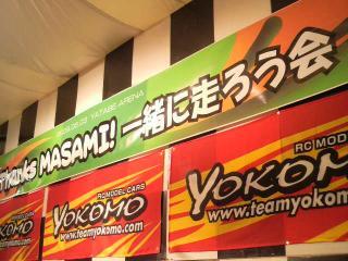 yatabe02.jpg