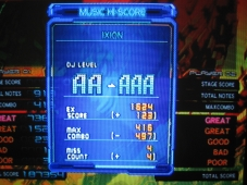 IXION(H)穴