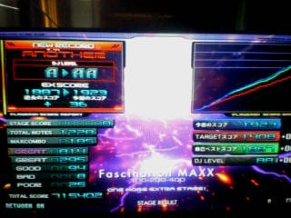 Fascination MAXX出現!<br />