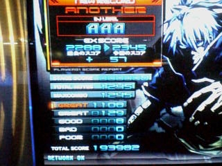 Blind Justice ~Torn souls, Hurt Faiths~(A)FC