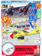 日刊1117