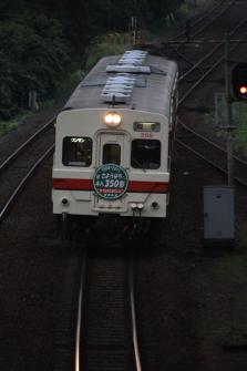 1008-57.jpg
