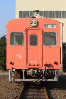 1010-64.jpg