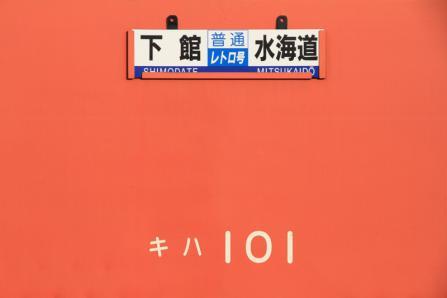 1010-91.jpg