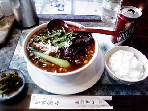 台湾飯店♪