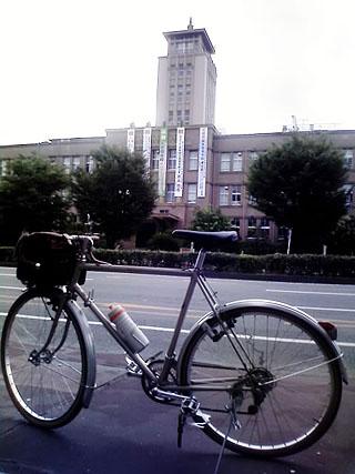 大牟田庁舎