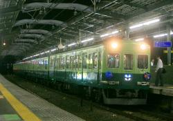 萱島(2008.10.7)