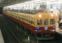 京橋(2008.10.10)