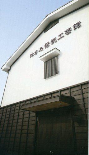 博多伝統工芸館