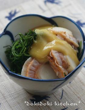 ホタテとおかひじきの辛子酢味噌