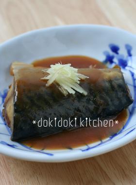 サバのはちみつ味噌煮