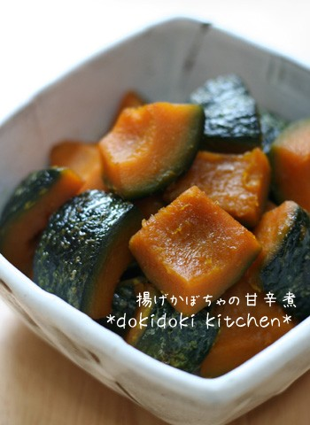 揚げかぼちゃの甘辛煮