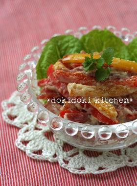 パプリカとサラミのサラダ