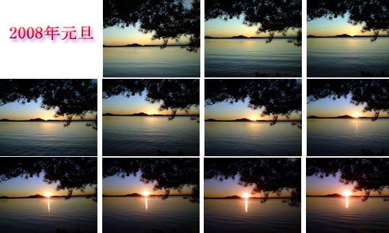 2008SunRise001.jpg