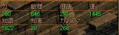 073102.jpg