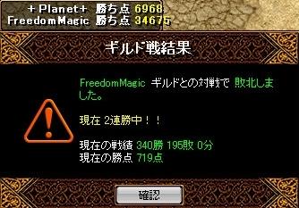 redstone_08070304.jpg
