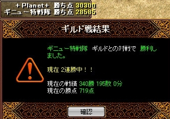 redstone_08073014.jpg