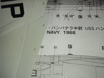 P5040007.jpg