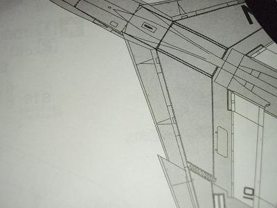 P5040009.jpg
