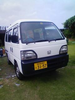 80717代車