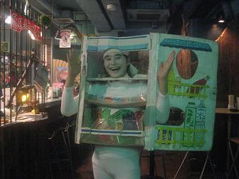 冷蔵庫マン