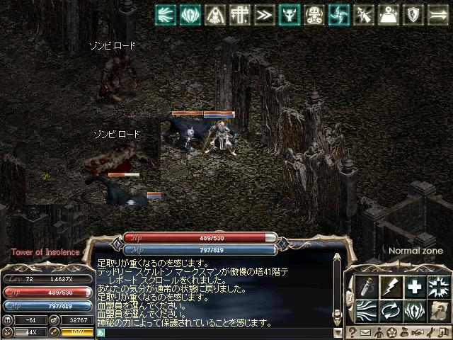 LinC0917.jpg