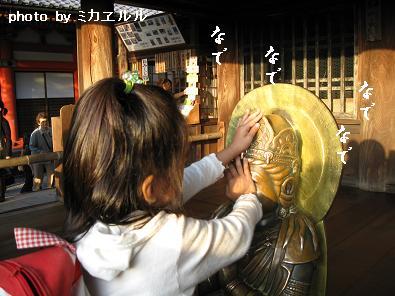 08京都散歩496
