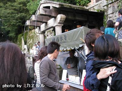 08京都散歩499