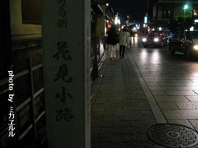 08京都散歩507