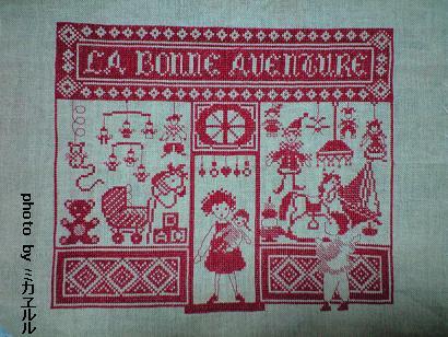 オリンパス刺繍キットCA390336