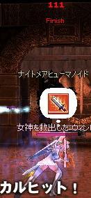 はい終わり~